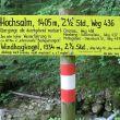 hochsalm-windhagkogel-02